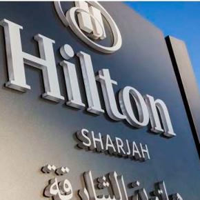 """""""Хилтон"""" открыл первый отель в Шардже (ОАЭ)"""