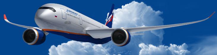 Схемы салонов самолетов Аэрофлота