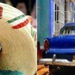 Мексика + Куба