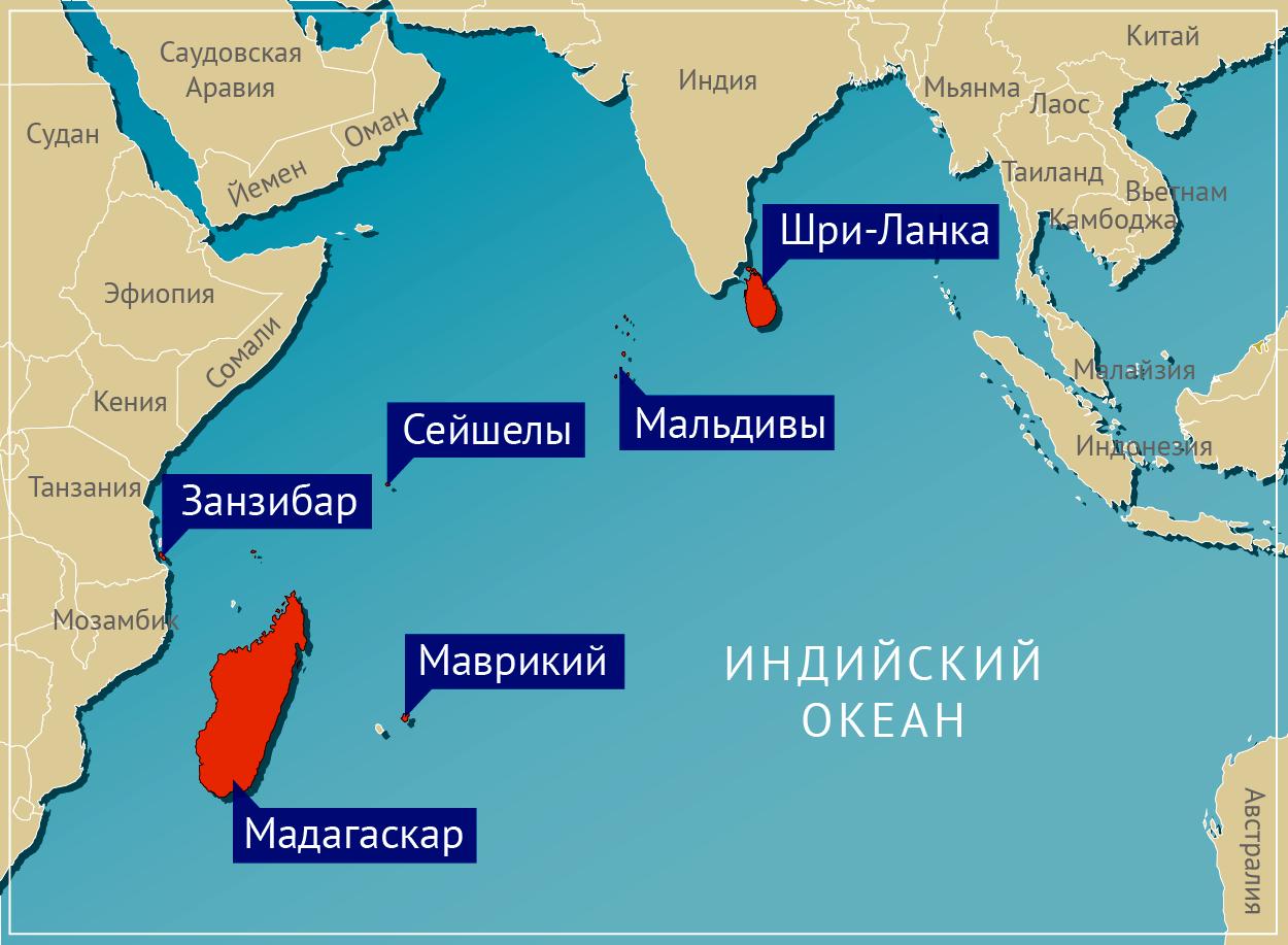 карта острова индийского океана