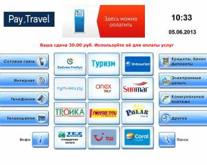 Оплата тура в терминалах Pay.Travel