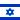 israel-flag1