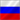 russian_flag_small