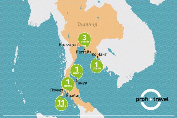 Вкусные цены на новые отели Таиланда!