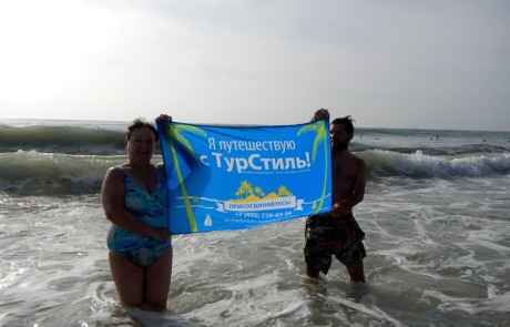 Фото наших туристов