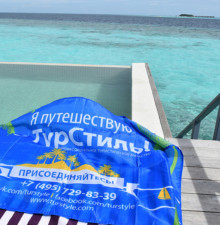 ТурСтиль – лучшие авиабилеты и цены на отель Hurawalhi, Мальдивы